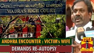 Andhra Pradesh Encounter : Victim Sasi Kumar's Wife Muniyammal Demands Re-Autopsy