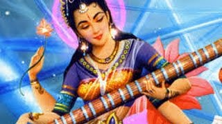 Saraswati Vandana with lyrics