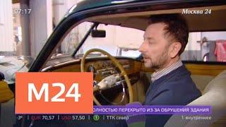 видео Автомобили знаменитостей: список