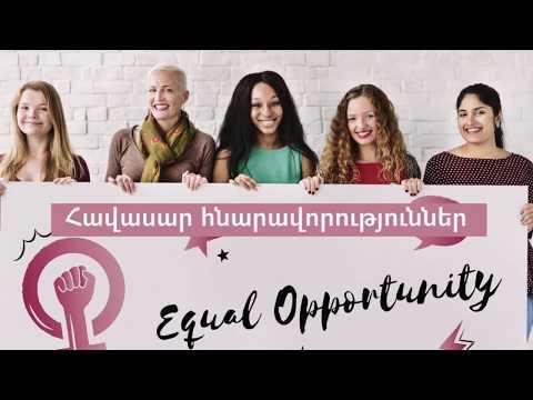 Gender Equality in Film