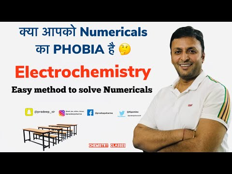 Numericals of ELectrochemistry || How to solve Numericals of Electrochemistry