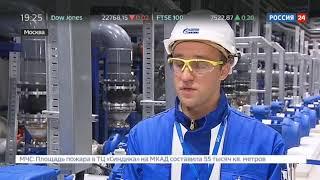 видео Газпромнефть – Московский НПЗ ОАО, Московский нефтеперерабатывающий завод