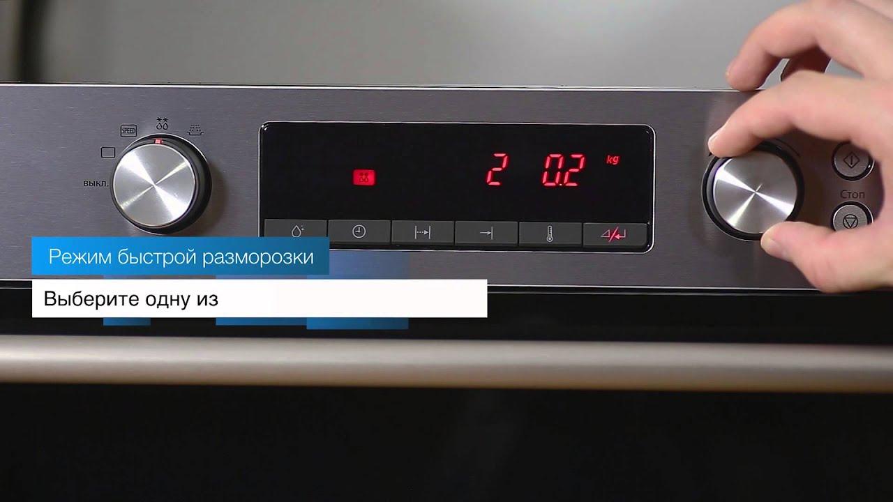 Духовой шкаф samsung NV70H3340BS - YouTube