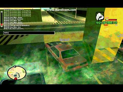 Обзор авторынка сервера Arial RPG