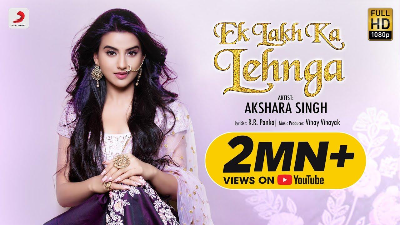 Akshara Singh - Ek Lakh Ka Lehnga | Vinay Vinayak | Bhojpuri Superhit Song 2020