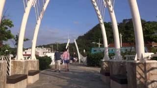 105年10月24日(週一)新北市石門區「石門婚紗廣場」景色!