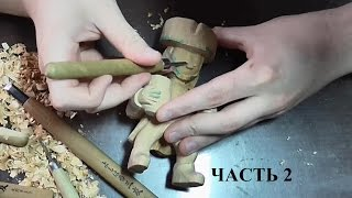 Резьбы по дереву. Статуэтка- лепрекона. Часть 2. Резная скульптура ручной работы. #РезьбаПоДереву