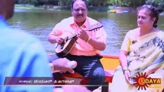 NEERA BITTU NELADA MELE #DR. MANJUNATH #SOME GEETHA #UDAYA MUSIC #(MANDOLINE)