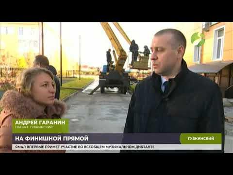 В Губкинском завершается строительство школы №5