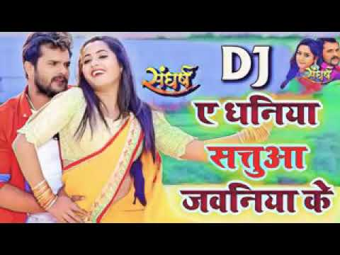 Satua Jawaniya ke SANGHARSH MOVIE 🎥Song