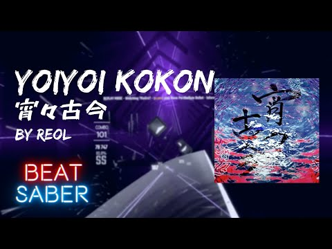 Reol - Yoiyoi Kokon【宵々古今】Expert+