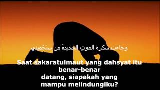 Download Video Syair Pelembut Hati   Ibnul Qayyim Al Jauziyah MP3 3GP MP4