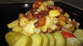 Жареный картофель с луком, домашней ветчиной и беконом. ВИДЕО С СЕКРЕТОМ!