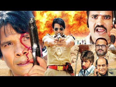 Khakhi Wardiwala  सुपरहिट एक्शन फिल्म  Viraj Bhatt  Madhuri Mishra