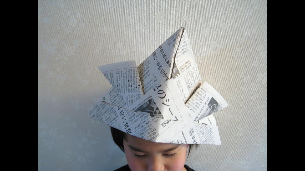 新聞紙工作【かぶとの折り方】かぶって遊べる 端午の節句 こどもの日 折り紙