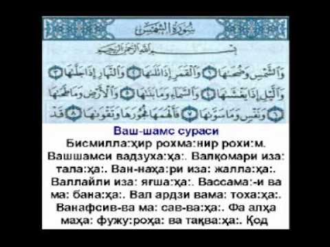 Лафасий - Ургатувчи 16 (Часть шестнадцатая)