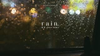 [VIETSUB] Paul Kim (폴킴) - 비 (Rain)