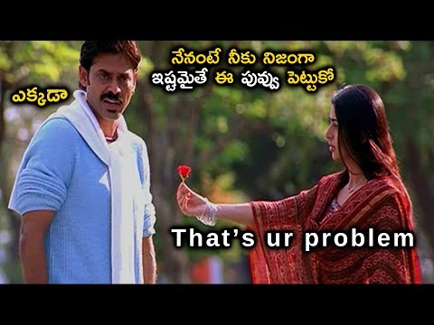 Bhumika Chawla Love Proposal Scene Vasu...
