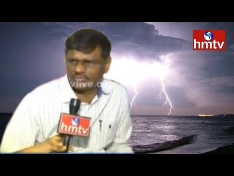 Prof Rama Krishna Face To Face On Sudden Weather Change | Telugu News | hmtv News