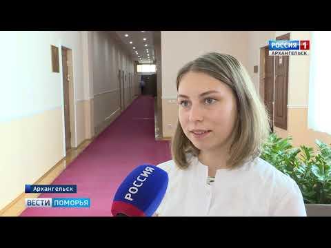 В Архангельске подвели итоги работы Всероссийского медицинского студенческого отряда «Коллеги»