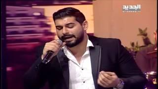 بعدنا مع رابعة :  ادم - خلصت الحكاية