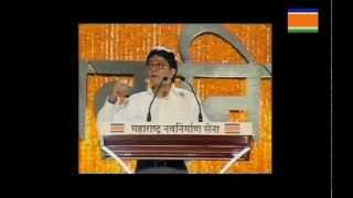 Mr Raj Thackeray on Shivaji Park (3 May 2008)