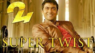 24 - Mani finds about Athreya Scene | Suriya | Samantha | Nithya Menon | A. R. Rahman