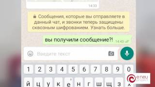 Как узнать доставлено ли сообщения (Android)