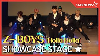 Z-BOYS 'Holla Holla' / 2nd mini album 'singing for you' Showcase Stage