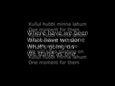 KULLUL HUBBI Lyric  Mu'adz Dzulkefly, Noh Salleh, Aizat Amdan & Faizal Tahir  Clear Audio Edited