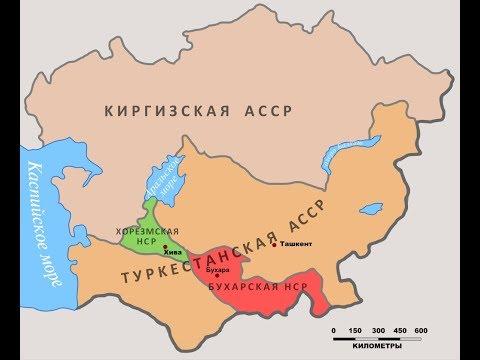 Казахстан(1936) - это