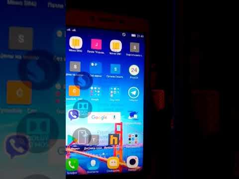 Как проверить поддерживает мобильный телефон или смартфон 4g (4 джи)