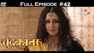Chandrakanta - Full Episode 42 - With English Subtitles