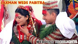 WEDDING HIGHLIGHTS | LAXMAN WEDS PABITRA | AMIT DIGITAL