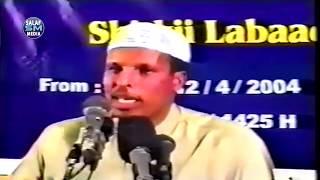 Dhalinyarada Qurbah kunool maxaa laga sugayay sh Maxamud Shibli 2004
