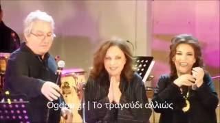 Χάρις Αλεξίου, Γιώργος Σαρρής & Ελένη Βιτάλη - Μια παλιά ιστορία