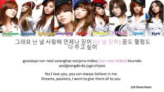 Girl's generation( 소녀시대)-Genie Colorcoded lyrics han/rom/eng - Stafaband