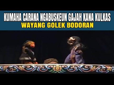 Edisi Buta Vs Cepot || Wayang Golek Bodoran Asep Sunandar Sunarya