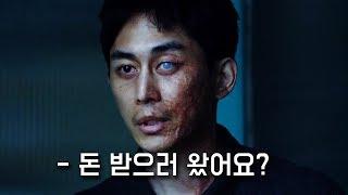돈이 인간을 타락시키는 것을 보여주는 묵직한 한국 영화