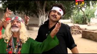 Ishq Be Parwah | Sajjad Labhana | Saraiki Songs | New Songs 2015 | Thar Production