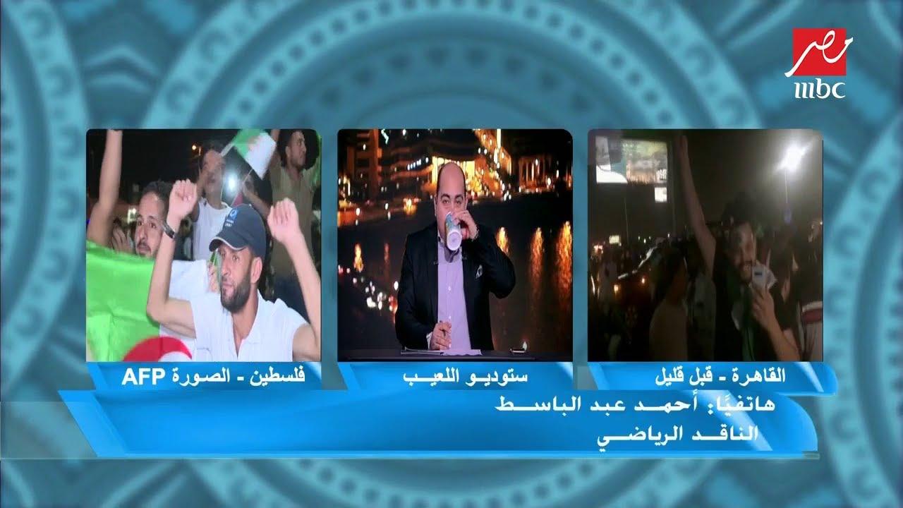 الناقد الرياضي أحمد عبدالباسط: ريبيري شارك لاعبي الجزائر فرحة التتويج بكأس إفريقيا