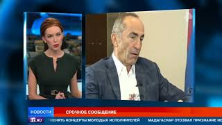 Суд арестовал экс-президента Армении Роберта Кочаряна