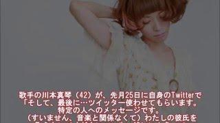 加藤行俊がプレゼンツ、トレンドニュース シンガーソングライターの川本...