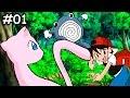 Pokemon Red animação desenho episódio 1 Red encontra Mew ANIMA TUDO