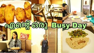 A busy day in my life || MALAYALI YOUTUBER