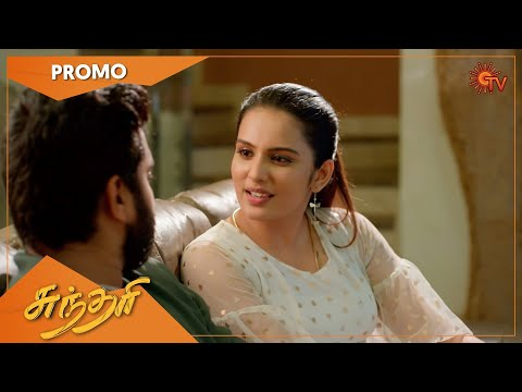 Sundari - Promo | 17 Sep 2021 | Sun TV Serial | Tamil Serial