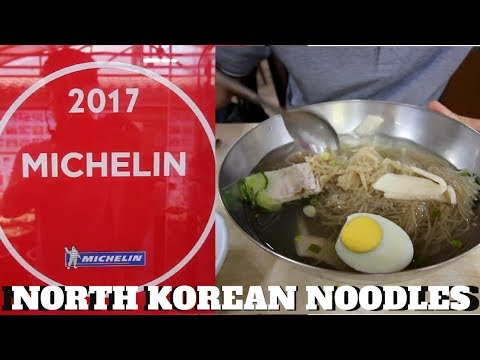 NORTH KOREAN Food with Michelin Star?! PYEONGYANG Cold Noodles - AMAZING Naengmyeon in Seoul, Korea