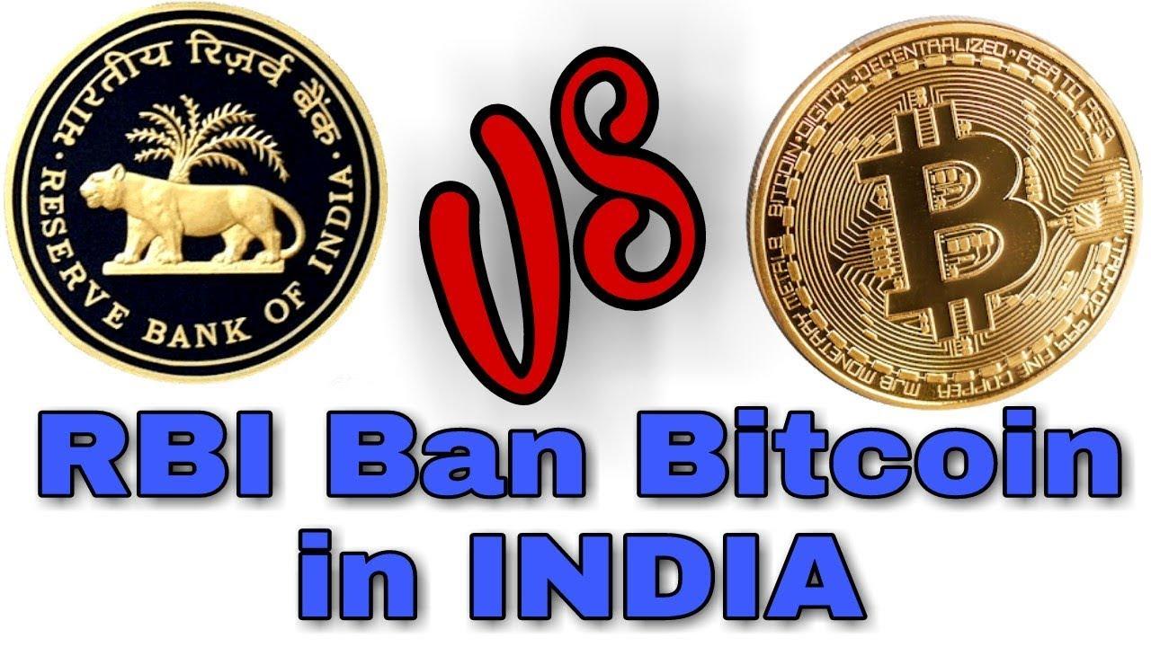 rbi ban on cryptocurrency