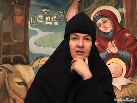 Монахиня Нина о