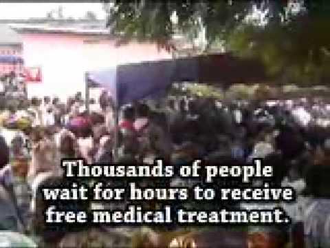 HEALTH CARE/ MEDICAL CLINICS IN GHANA